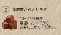 アールグレイ20粒入り(シルスマリア)