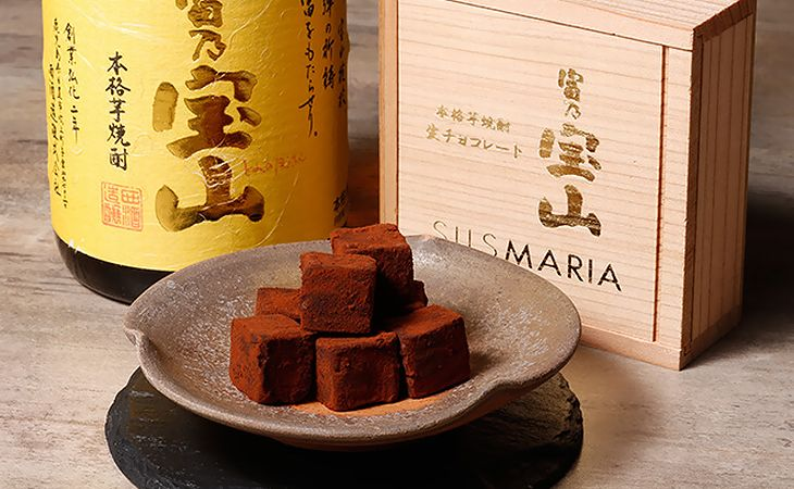 バレンタインチョコ 富乃宝山生チョコレート