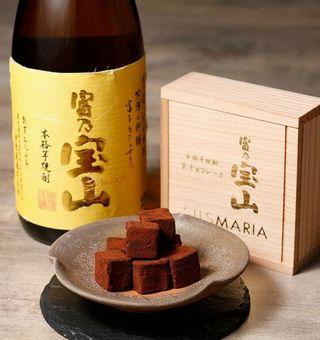 富乃宝山生チョコレートイメージ画像