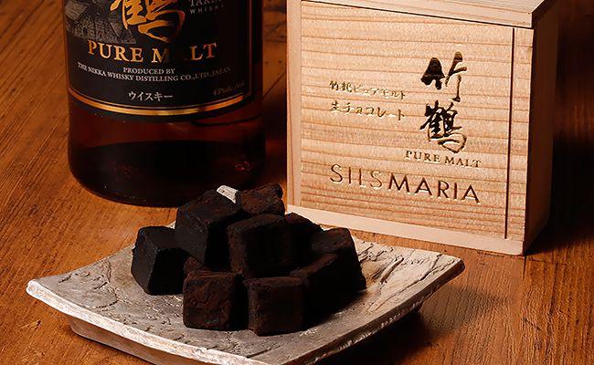 バレンタインチョコ 竹鶴ピュアモルト生チョコレート