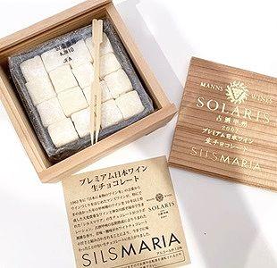 ソラリス生チョコレート16粒入